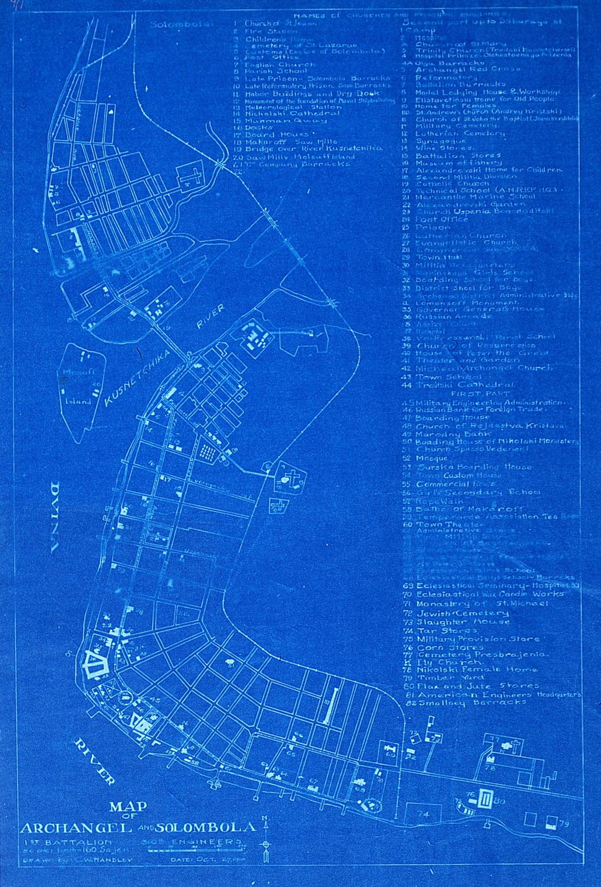 Карта Архангельска и Соломбалы